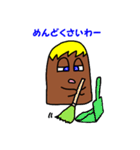 チョコっと関西弁?って本気の関西弁やん!(個別スタンプ:1)