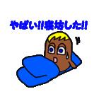 チョコっと関西弁?って本気の関西弁やん!(個別スタンプ:02)