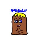 チョコっと関西弁?って本気の関西弁やん!(個別スタンプ:3)