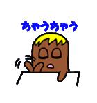 チョコっと関西弁?って本気の関西弁やん!(個別スタンプ:04)