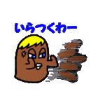 チョコっと関西弁?って本気の関西弁やん!(個別スタンプ:05)