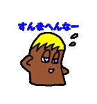チョコっと関西弁?って本気の関西弁やん!(個別スタンプ:11)