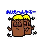 チョコっと関西弁?って本気の関西弁やん!(個別スタンプ:13)
