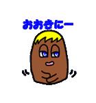 チョコっと関西弁?って本気の関西弁やん!(個別スタンプ:14)