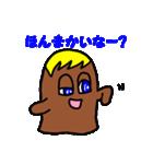 チョコっと関西弁?って本気の関西弁やん!(個別スタンプ:15)