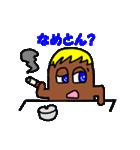 チョコっと関西弁?って本気の関西弁やん!(個別スタンプ:17)