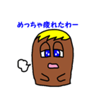 チョコっと関西弁?って本気の関西弁やん!(個別スタンプ:18)