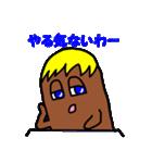 チョコっと関西弁?って本気の関西弁やん!(個別スタンプ:20)