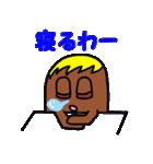 チョコっと関西弁?って本気の関西弁やん!(個別スタンプ:21)