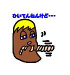 チョコっと関西弁?って本気の関西弁やん!(個別スタンプ:23)