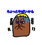 チョコっと関西弁?って本気の関西弁やん!(個別スタンプ:24)