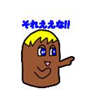チョコっと関西弁?って本気の関西弁やん!(個別スタンプ:25)