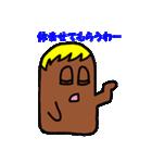 チョコっと関西弁?って本気の関西弁やん!(個別スタンプ:27)