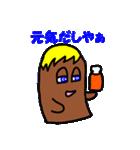 チョコっと関西弁?って本気の関西弁やん!(個別スタンプ:28)