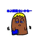 チョコっと関西弁?って本気の関西弁やん!(個別スタンプ:29)