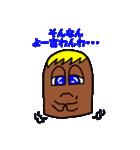 チョコっと関西弁?って本気の関西弁やん!(個別スタンプ:31)