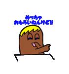 チョコっと関西弁?って本気の関西弁やん!(個別スタンプ:32)
