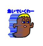 チョコっと関西弁?って本気の関西弁やん!(個別スタンプ:33)