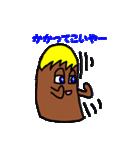 チョコっと関西弁?って本気の関西弁やん!(個別スタンプ:34)