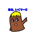 チョコっと関西弁?って本気の関西弁やん!(個別スタンプ:35)