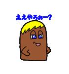 チョコっと関西弁?って本気の関西弁やん!(個別スタンプ:36)