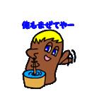 チョコっと関西弁?って本気の関西弁やん!(個別スタンプ:37)
