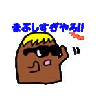 チョコっと関西弁?って本気の関西弁やん!(個別スタンプ:38)