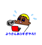 チョコっと関西弁?って本気の関西弁やん!(個別スタンプ:39)