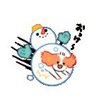 冬犬物語(個別スタンプ:07)