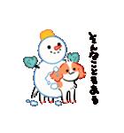 冬犬物語(個別スタンプ:08)