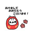 ねこ好き2(個別スタンプ:02)