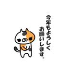 ねこ好き2(個別スタンプ:03)