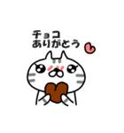 ねこ好き2(個別スタンプ:09)