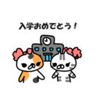ねこ好き2(個別スタンプ:15)
