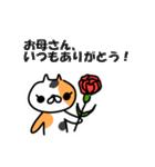 ねこ好き2(個別スタンプ:18)
