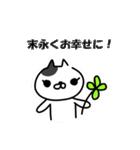 ねこ好き2(個別スタンプ:38)