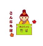 ユヒの韓国語.(個別スタンプ:01)