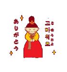 ユヒの韓国語.(個別スタンプ:02)