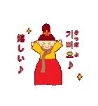 ユヒの韓国語.(個別スタンプ:03)