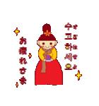 ユヒの韓国語.(個別スタンプ:04)