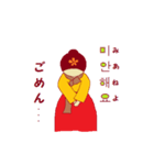 ユヒの韓国語.(個別スタンプ:06)