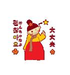 ユヒの韓国語.(個別スタンプ:08)