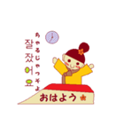 ユヒの韓国語.(個別スタンプ:09)