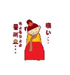 ユヒの韓国語.(個別スタンプ:11)