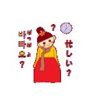 ユヒの韓国語.(個別スタンプ:13)
