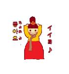 ユヒの韓国語.(個別スタンプ:14)