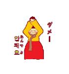 ユヒの韓国語.(個別スタンプ:15)