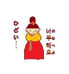 ユヒの韓国語.(個別スタンプ:16)