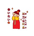 ユヒの韓国語.(個別スタンプ:18)
