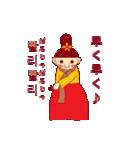 ユヒの韓国語.(個別スタンプ:19)